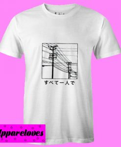 All Alone – Japanese T Shirt