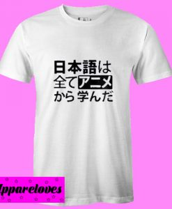 All my Japanese I learned from anime T Shirt