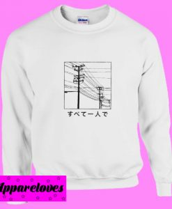 All Alone – Japanese Sweatshirt