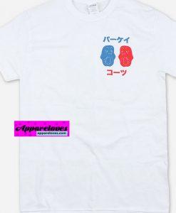 Japanese White T-Shirt THD